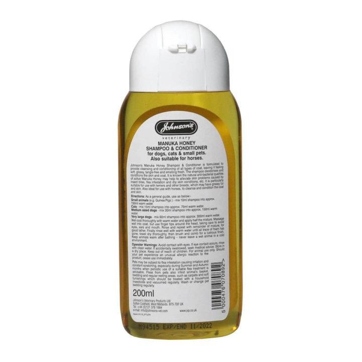 Johnsons Manuka Honey Shampoo