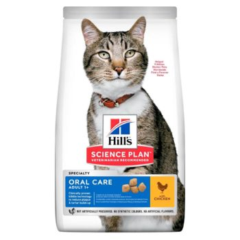 HILLS SCIENCE PLAN Adult Oral Care Chicken